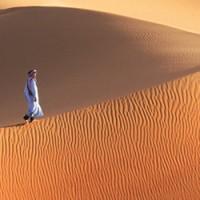 Marokko_forside