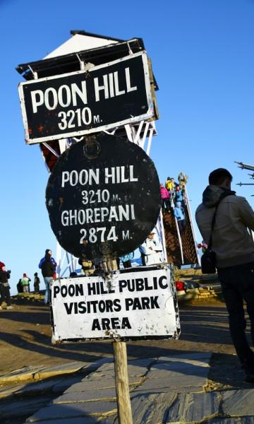 Morgenturen til Poon Hill er et av turens virkelige høydepunkter. Foto: Mari Bareksten