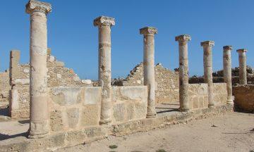 Pafos arkeologiske park