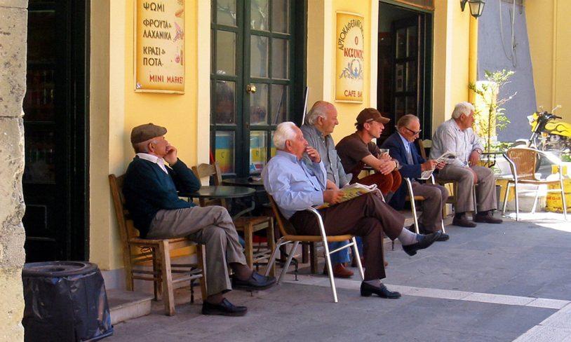 6. Hellas/ Korfu