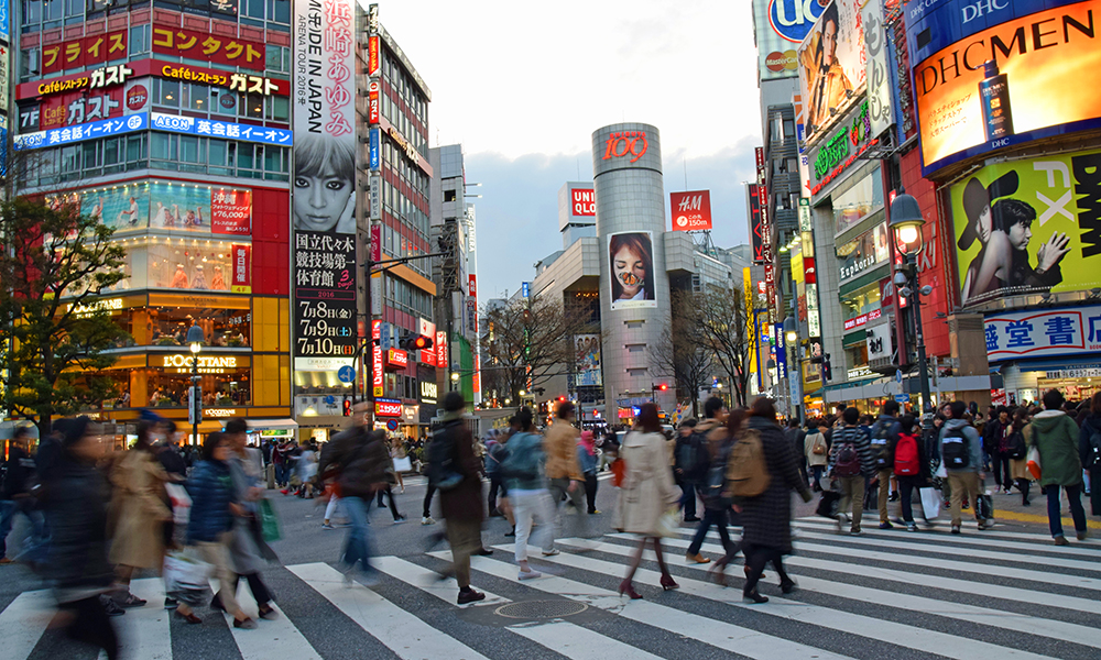 Metropolen Tokyo er en enorm by med mye fart, men det finnes også grønne lunger og fredelige bydeler. Foto: Mari Bareksten
