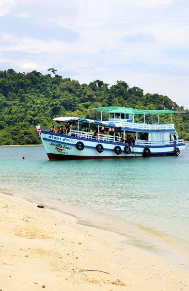 Man kan både dra til Koh Chang på dagstur eller bli her over natten. Foto: Marte Veimo