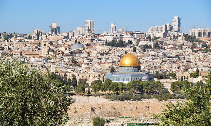 The Inbal: Jerusalem, Israel