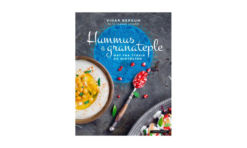 1 Hummus og granateple. Mat fra Tyrkia og Midtøsten