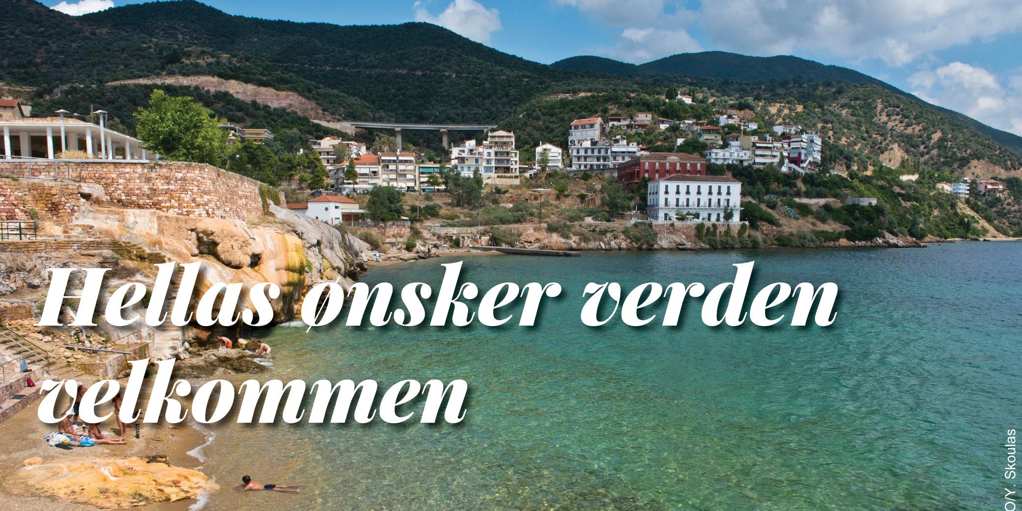 Visit Greece sentral Hellas