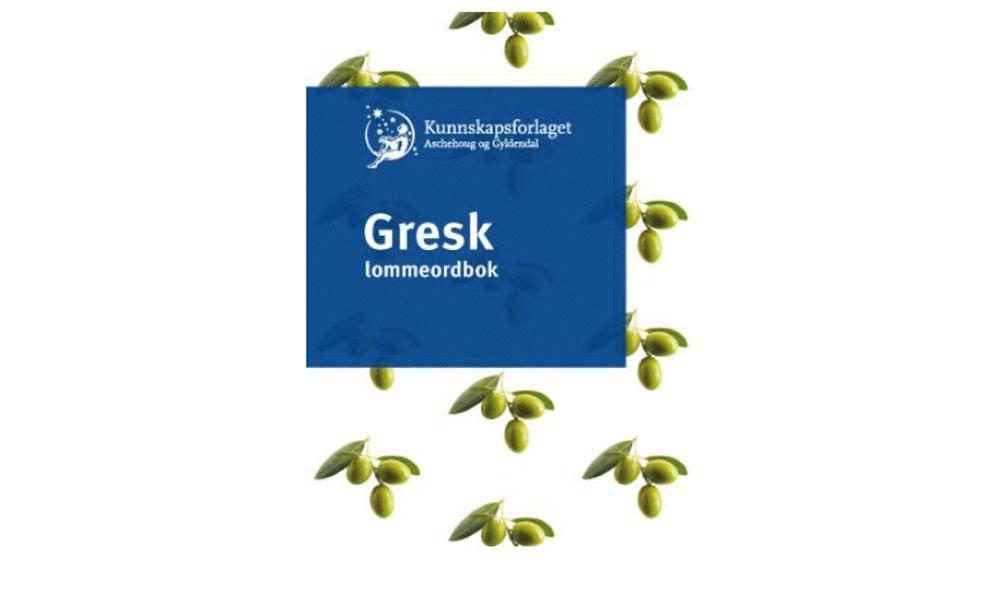 ordbok gresk